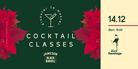 DISASTER TO MASTER | COCKTAIL CLASSES 4.3 (XMAS) - ИЗВЪНРЕДНО ИЗДАНИЕ tickets