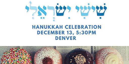 Shishi Israeli Hanukkah Celebration