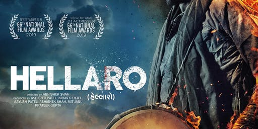 Hellaro Movie show