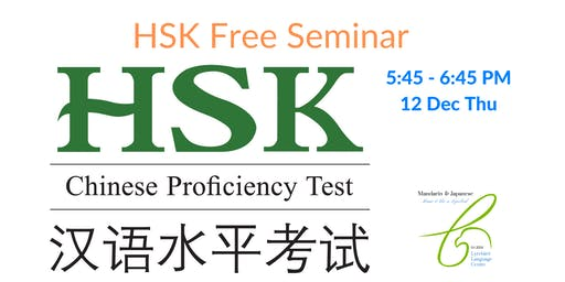 Free HSK workshop - Introduce Chinese Language Proficiency Test (HSK)