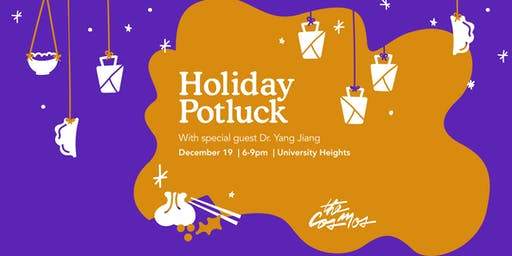 COSMOS x San Diego | Holiday Potluck