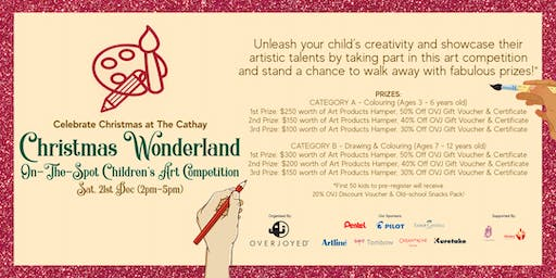 """Christmas Wonderland"" On-The-Spot Children's Art Competition"