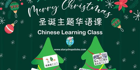 Christmas Chinese Learning for Children tickets