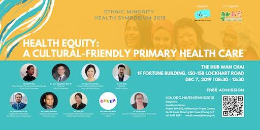 Ethnic Minority Health Symposium 2019
