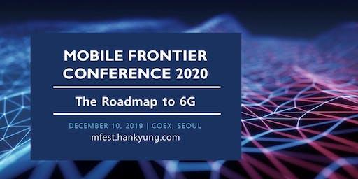 2020 모바일 프런티어 콘퍼런스 | Mobile Frontier Conference 2020