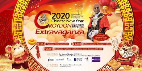 Mayor Kabir's 2020 Croydon Chinese New Year Charity Extravaganza tickets