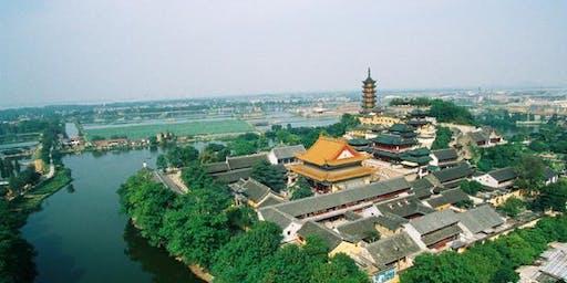 China Summer Camp 2020