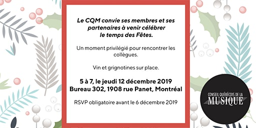 Invitation 5 à 7 Noël
