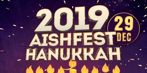 Aishfest 2019 - Hannukah Networking Event