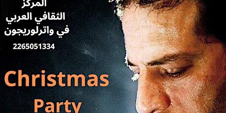 حفلة الكريسماس - Christmas Party tickets