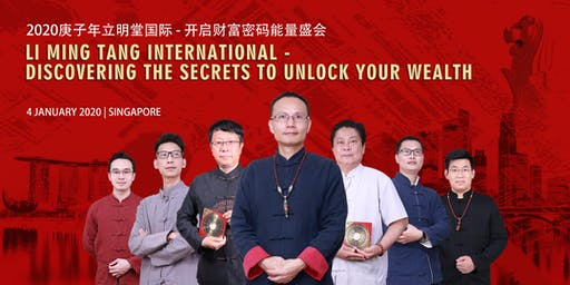 Li Ming Tang International - Discovering The Secrets To Unlock Your Wealth