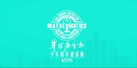 MIC Math in Chinese - Chinese School tickets