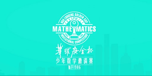 MIC Math in Chinese - Chinese School