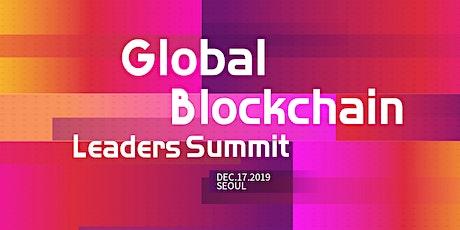 Global Blockchain Leaders Summit tickets