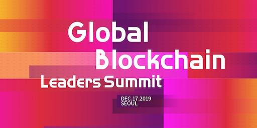 Global Blockchain Leaders Summit