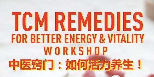 TCM Remedies for Better Energy & Vitality