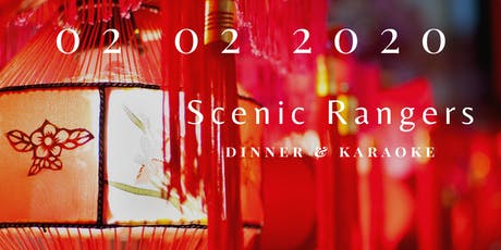 Scenic Rangers CNY 2020 Dinner, Karaoke & Lucky Draw  tickets