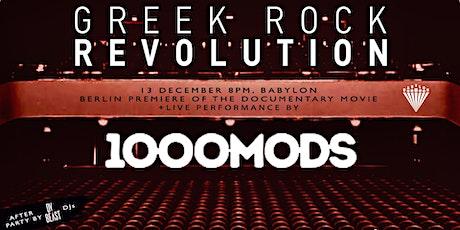Greek Rock Revolution + 1000mods tickets