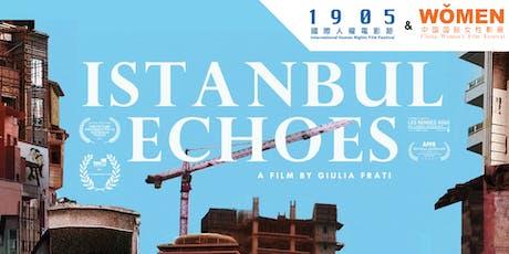 紀錄片/ Documentary:《Istanbul Echoes》[FREE] tickets