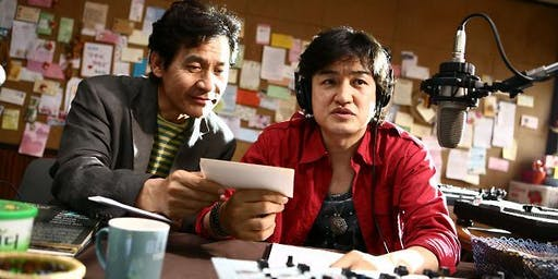 Korean Film Fridays Season 2 -