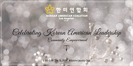 KAC Presents: Celebrating Korean American Leadership - Community Empowerment