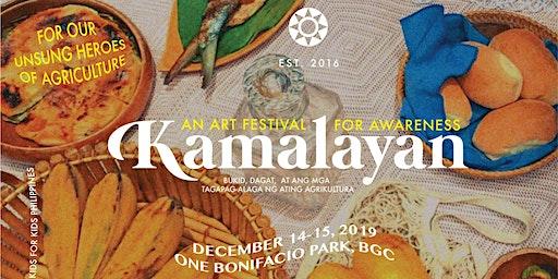 Kamalayan 2019
