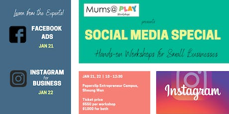 Social Media Special | Instagram for Business tickets