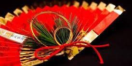 New Year Tea Ceremony 2020 お初釜