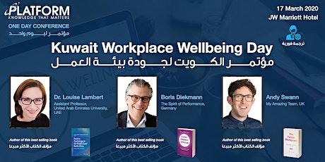 Kuwait Workplace Wellbeing Day tickets