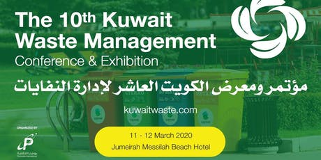 Kuwait Waste Management Conference & Exhibition tickets