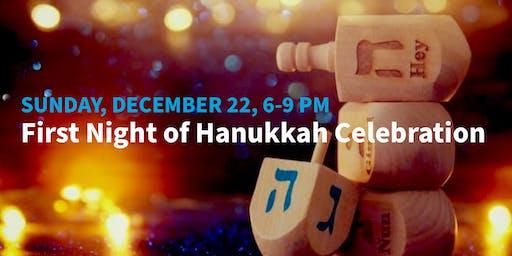 First Night of Hanukkah Celebration