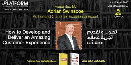 Amazing Customer Experience Seminar tickets