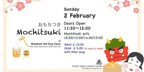 Mochitsuki by Bristol Japanese Cultural Society tickets