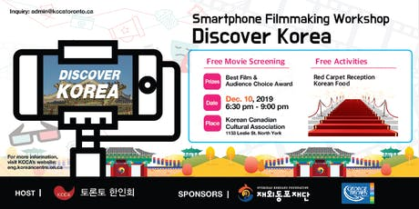 Discover Korea - Free Movie Screening tickets