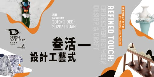 11/01 11:00 a.m. Public Guided Tour