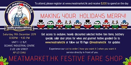 meatmarket.hk Festive Fare Shop tickets
