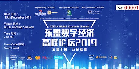 ASEAN DIGITAL ECONOMIC SUMMIT 2019 tickets