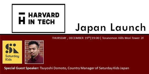 Harvard in Tech Japan: New Pioneers of Japan's tech scene