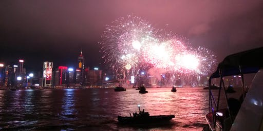 2020 Hong Kong New Year's Eve Fireworks Luxury Open Bar Yacht Cruise Lobster Buffet Dinner