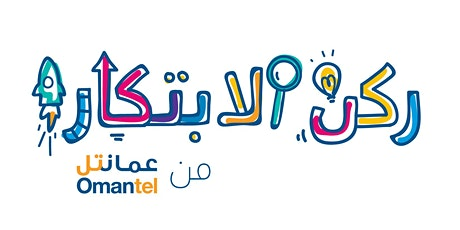 Innovation Corner Workshops by Omantel tickets