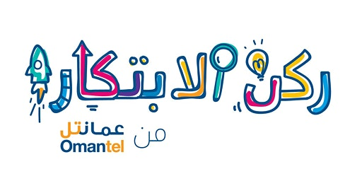Innovation Corner Workshops by Omantel