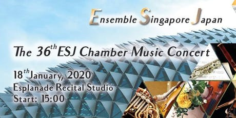 The 36th ESJ Chamber Music Concert tickets