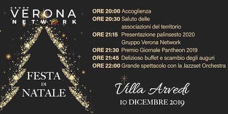 FESTA DI NATALE 2019 biglietti