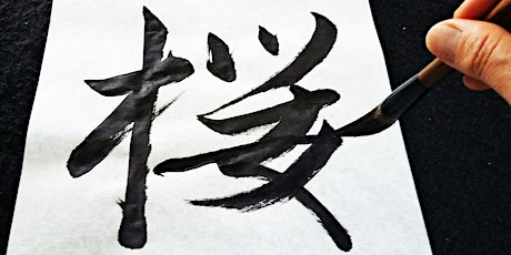 SHODO Japanese Calligraphy Workshop with Rie Takeda tickets
