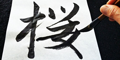 SHODO Japanese Calligraphy Workshop with Rie Takeda