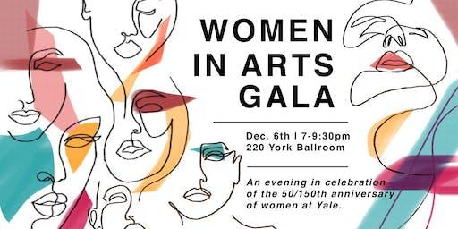 Women in Arts Gala