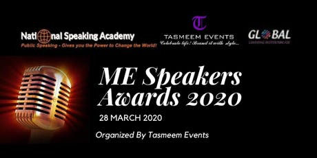 The Middle East Speakers Awards 2020 tickets