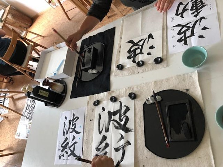 SHODO Japanese Calligraphy Workshop with Rie Takeda on 25.Oct 2020 image