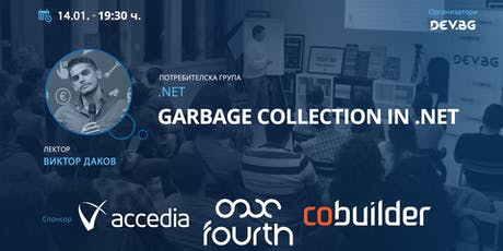 NET: Garbage Collection in .NET tickets