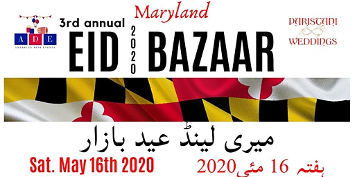 3rd Annual Maryland Eid Bazaar Vendor Registration